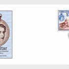 60 Years of 1953 QEII Definitive- (FDC High Value)