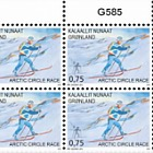 Sports in Greenland I 1/3 ACR (Plate Block)