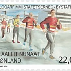 Sports in Greenland II 3/3 Town relay race