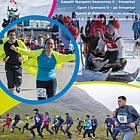 Sports in Greenland II