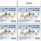 Sports in Greenland II 1/3 National dogsled championships (Plate Block)