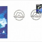 Europa 2017 - Castles - (FDC Single Stamp) 2/2