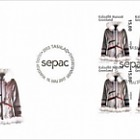 Sepac - Local Handcrafts - (FDC Block of 4)