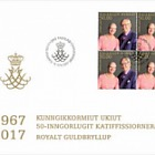 Golden Wedding Anniversary Joint - (FDC Block of 4)