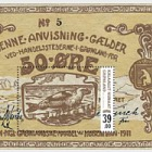 Old Banknotes - (MS) 2/2