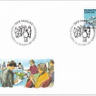 2017 Additional Value-Kofoed´s School Nuuk - (FDC Stamp)