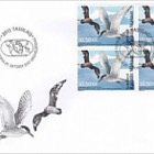 TAAF - Joint Issue - (FDC Block of 4 - 1/2)
