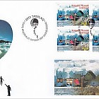 Environment in Greenland - (FDC Block of 4 - 2/2)