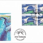 Europa 2018 - Bridges 2/2 (FDC Block of 4)