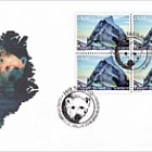 The Environment in Greenland II 2/2 (FDC Block of 4)