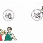 Sports in Greenland III 1/3: Arm Pull (FDC Single Stamp)
