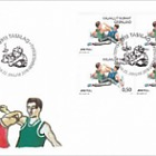 Sports in Greenland III 1/3: Arm Pull (FDC Block of 4)