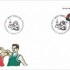 Sports in Greenland III 2/3: Two Foot High Kick (FDC Single Stamp)