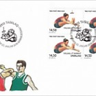 Sports in Greenland III 2/3: Two Foot High Kick (FDC Block of 4)