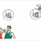 Sports in Greenland III 3/3: Pole Push (FDC Single Stamp)