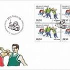 Sports in Greenland III 3/3: Pole Push (FDC Block of 4)
