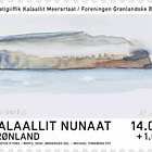 Additional Value 2018 - Association for Greenlandic Children