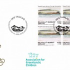 Additional Value 2018 - Association for Greenlandic Children - (FDC Block of 4)