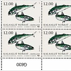 Fish in Nordic Waters 2018 - (Lower Marginal - Mackerel)