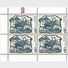 Old Greenlandic Banknotes II - 1/2 Sheetlet