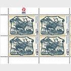 Old Greenlandic Banknotes II - 1/2 Sheetlet