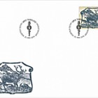 Old Greenlandic Banknotes II - 1/2 FDC Single Stamp