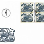 Old Greenlandic Banknotes II - 1/2 FDC Block of 4