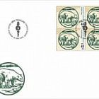 Old Greenlandic Banknotes II - 2/2 FDC Block of 4