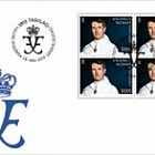 H.R.H. the Crown Prince of Denmark's 50th Birthday - FDC Block of 4