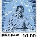 Greenlandic Music II - 2/3