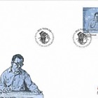 Greenlandic Music II - 2/3 - FDC Single Stamp
