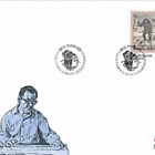 Greenlandic Music II - 3/3 - FDC Single Stamp