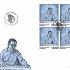 Greenlandic Music II - 2/3 - FDC Block of 4