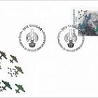 Greenland During World War II - 1/2 - FDC Single Stamp