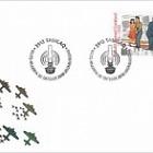 Greenland During World War II - 2/2 - FDC Single Stamp