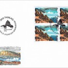 Arctic Deserts I - FDC Block of 4