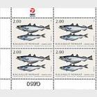 Fish in Greenland II - 1/2 Sheetlet