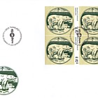 Old Greenlandic Banknotes III - 1/2 FDC Block of 4