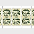 Old Greenlandic Banknotes III - 1/2 Sheetlet