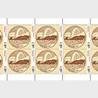 Old Greenlandic Banknotes III - 2/2 Sheetlet