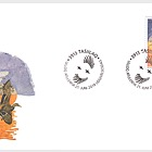 Europa 2019 - 1/2 FDC Single Stamp