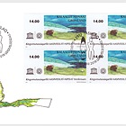 More Unesco Global Heritage Sites in Greenland - FDC Block of 4