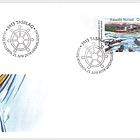 10ème Anniversaire de L'Autonomie Gouvernementale du Groenland