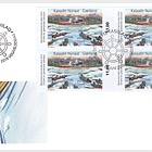 10th Anniversary of Self-Government in Greenland - FDC Block of 4