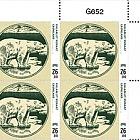 Old Greenlandic Banknotes III - 1/2 Block of 4 Upper Marginal