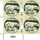 Old Greenlandic Banknotes III - 1/2 Block of 4 Lower Marginal
