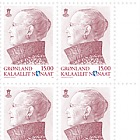 Queen Margrethe – Definitive Series - Block of 4 Upper Marginal