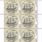 Old Greenlandic Banknotes IV - Sheetlet Mint