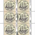 Old Greenlandic Banknotes IV - Sheetlet CTO
