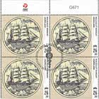 Old Greenlandic Banknotes IV - Upper Marginal Block of 4 CTO
